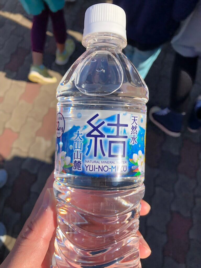 加古川ツーデーマーチ水ペットボトル
