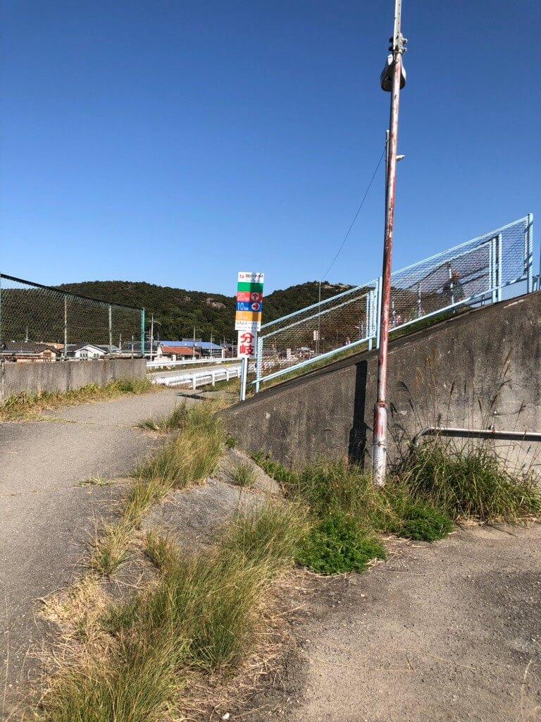 加古川ツーデーマーチ水管橋前