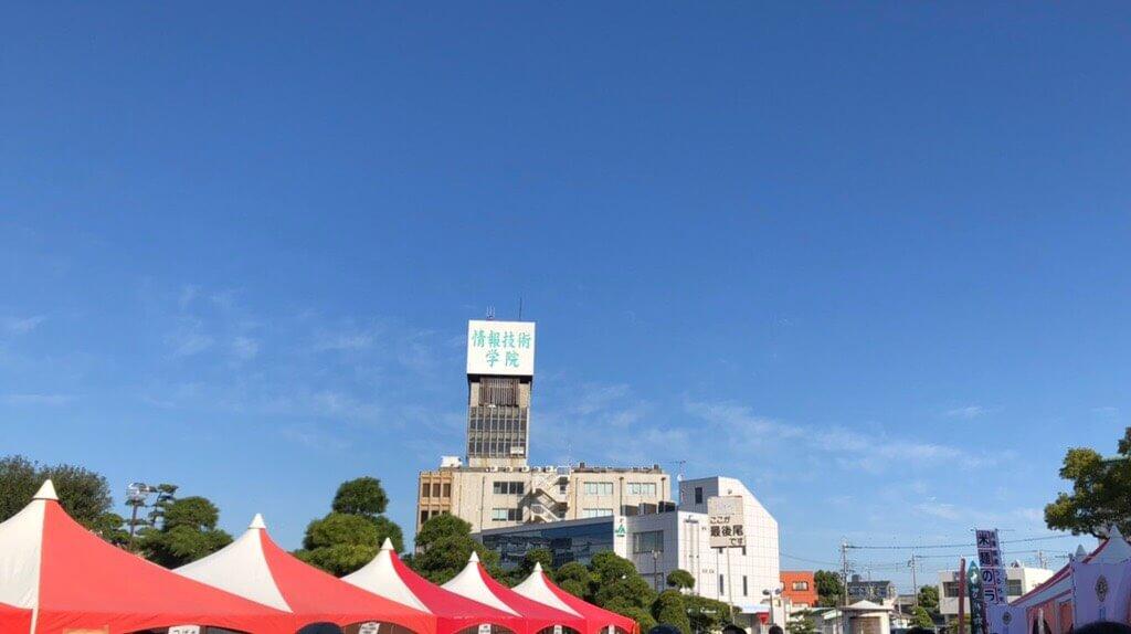 加古川ツーデーマーチ1日目10kmスタート列最後尾