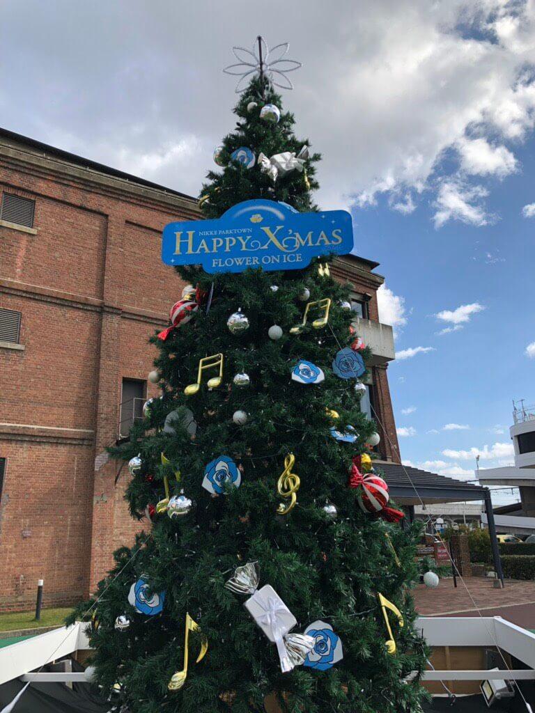 ニッケクリスマスツリー2