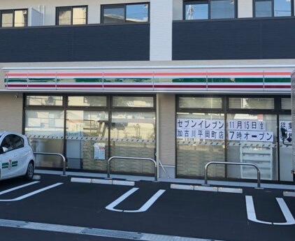 セブンイレブン加古川平岡町店オープン準備中