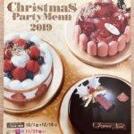 2019年イオンクリスマスケーキパンフレット1