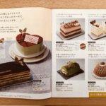 2019年イオンクリスマスケーキパンフレット2