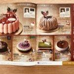 2019年イオンクリスマスケーキパンフレット4