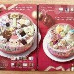 2019年サーティワンアイスクリームクリスマスケーキチラシ2