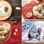 2019年サーティワンアイスクリームクリスマスケーキチラシ4