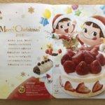 2019年不二家クリスマスケーキ2
