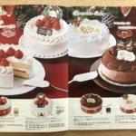 2019年不二家クリスマスケーキ4