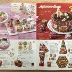2019年不二家クリスマスケーキ8