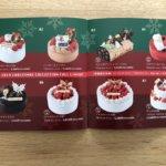 2019年白十字クリスマスケーキ10
