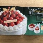 2019年白十字クリスマスケーキ8