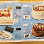 2019年万代クリスマスケーキパンフレット3