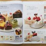2019年山陽マルナカクリスマスケーキパンフレット3
