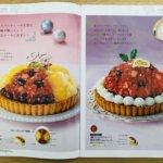 2019年山陽マルナカクリスマスケーキパンフレット4