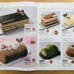 2019年山陽マルナカクリスマスケーキパンフレット5