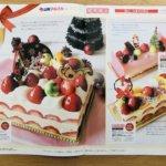 2019年山陽マルナカクリスマスケーキパンフレット7