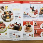 2019年山陽マルナカクリスマスケーキパンフレット9