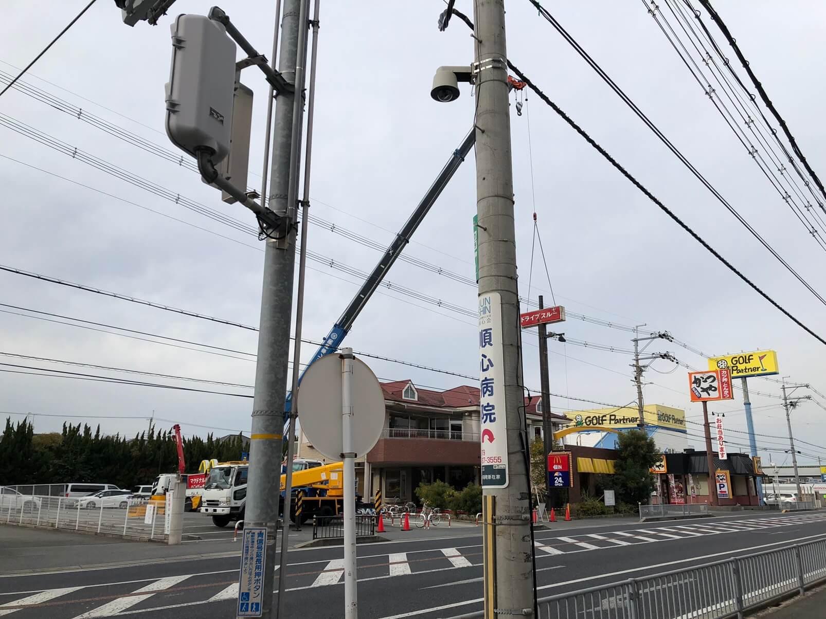 マクドナルド加古川店解体工事2