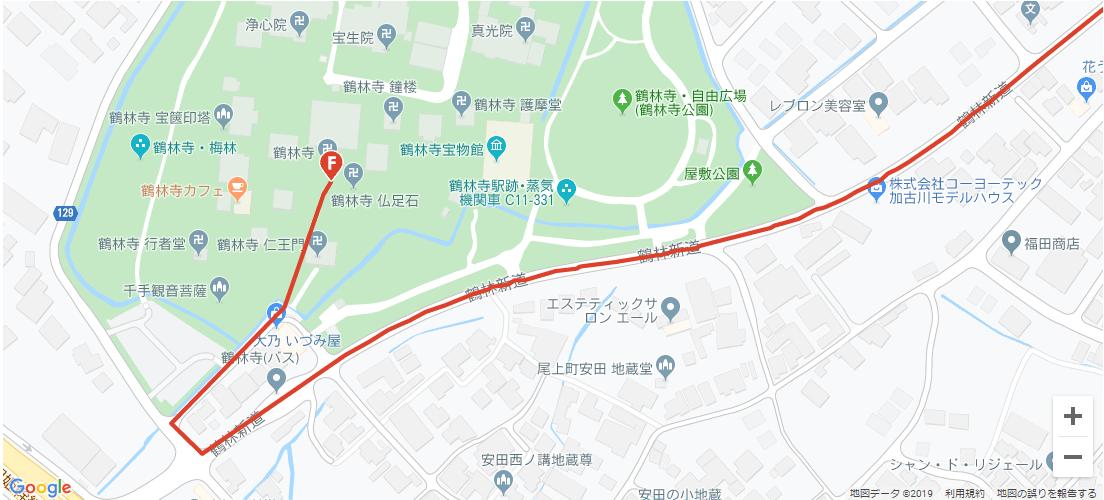 加古川市内の聖火リレーコース6