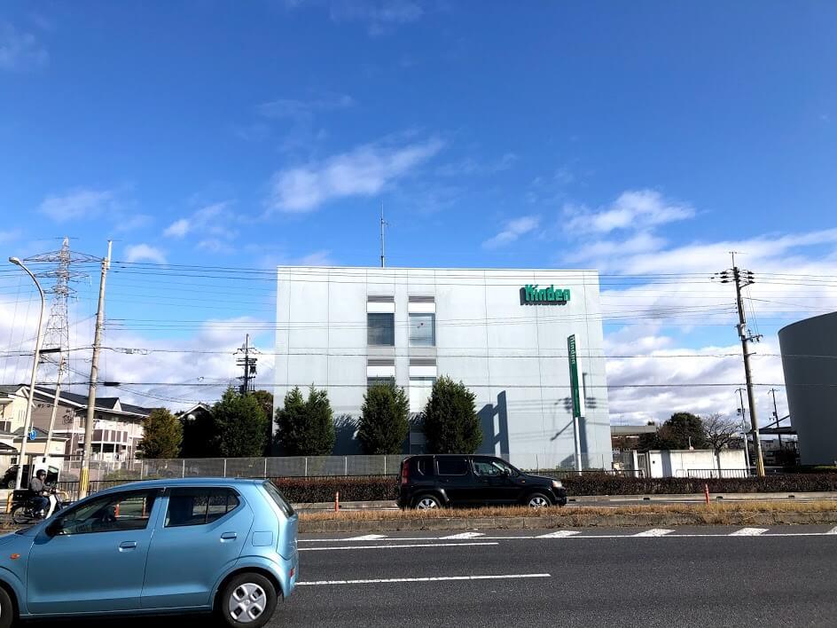 株式会社きんでん加古川営業所