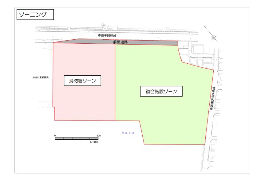 加古川東市民病院跡地のゾーニング図