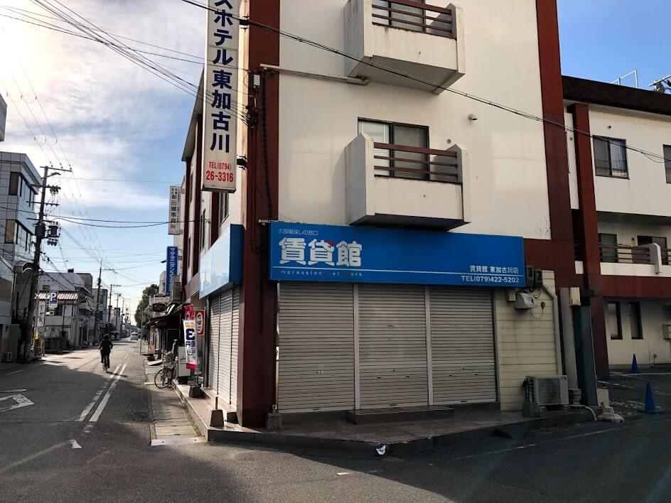 大浦商店仮店舗