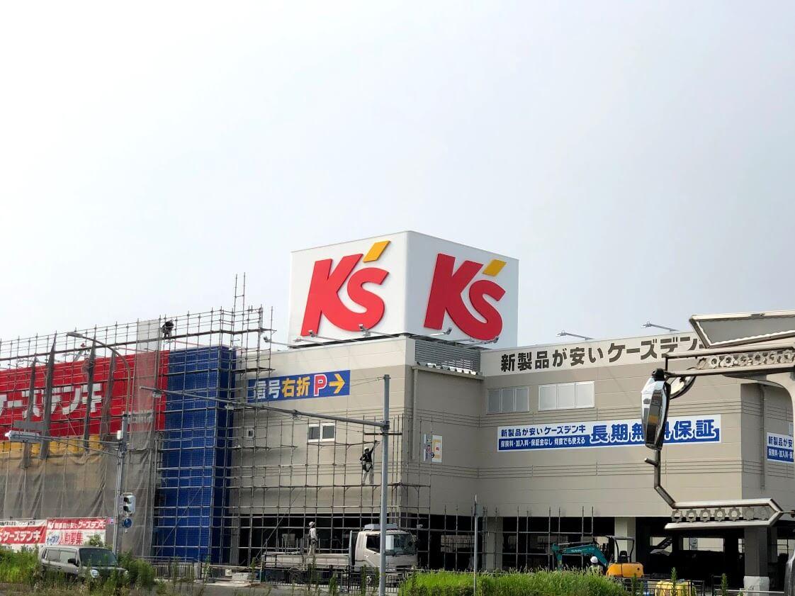 ケーズデンキ加古川店外観