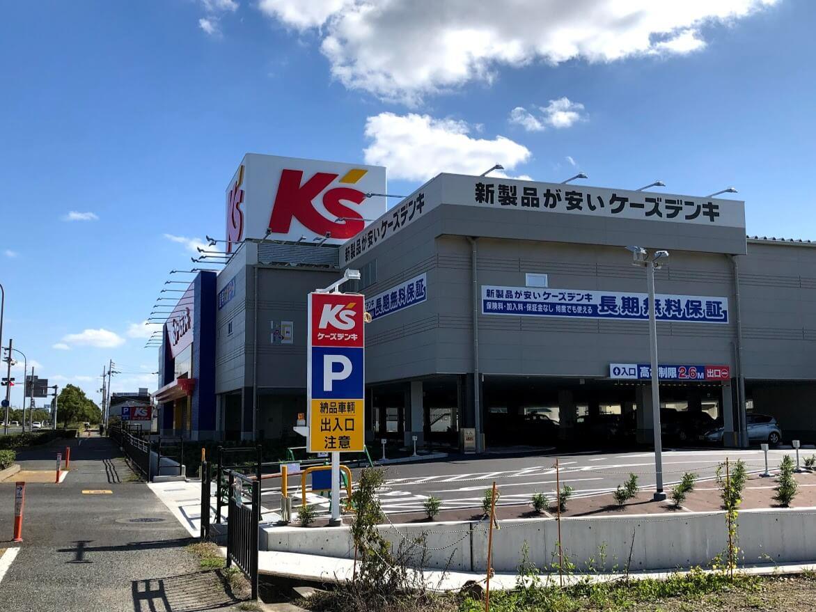 ケーズデンキ加古川店西側駐車場入り口