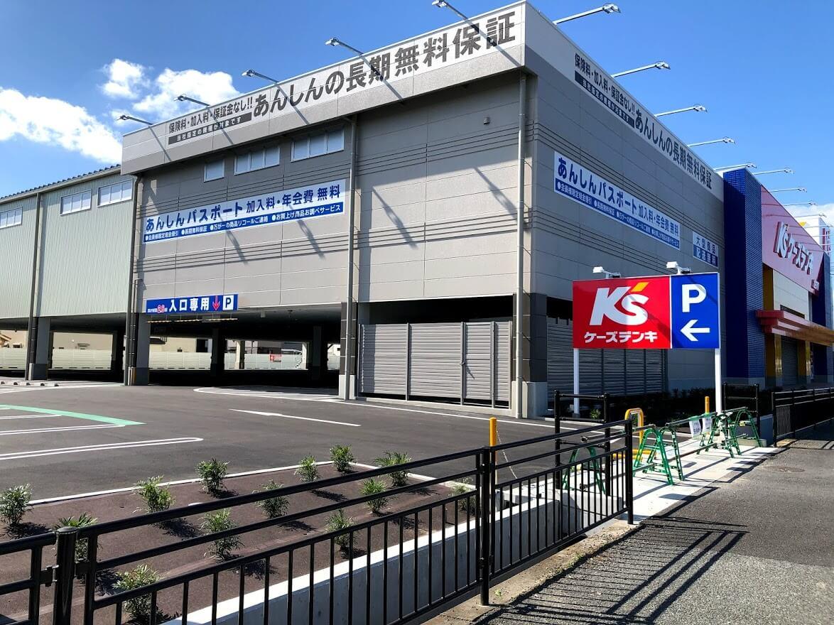 ケーズデンキ加古川店東側駐車場入り口