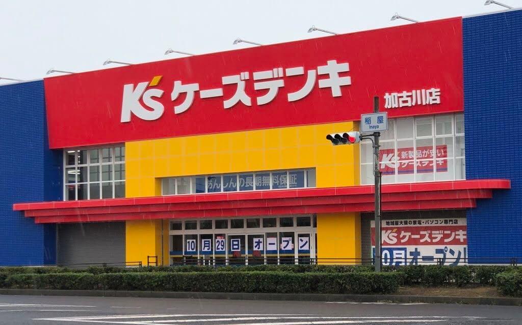 ケーズデンキ加古川店10月29日オープンのお知らせ