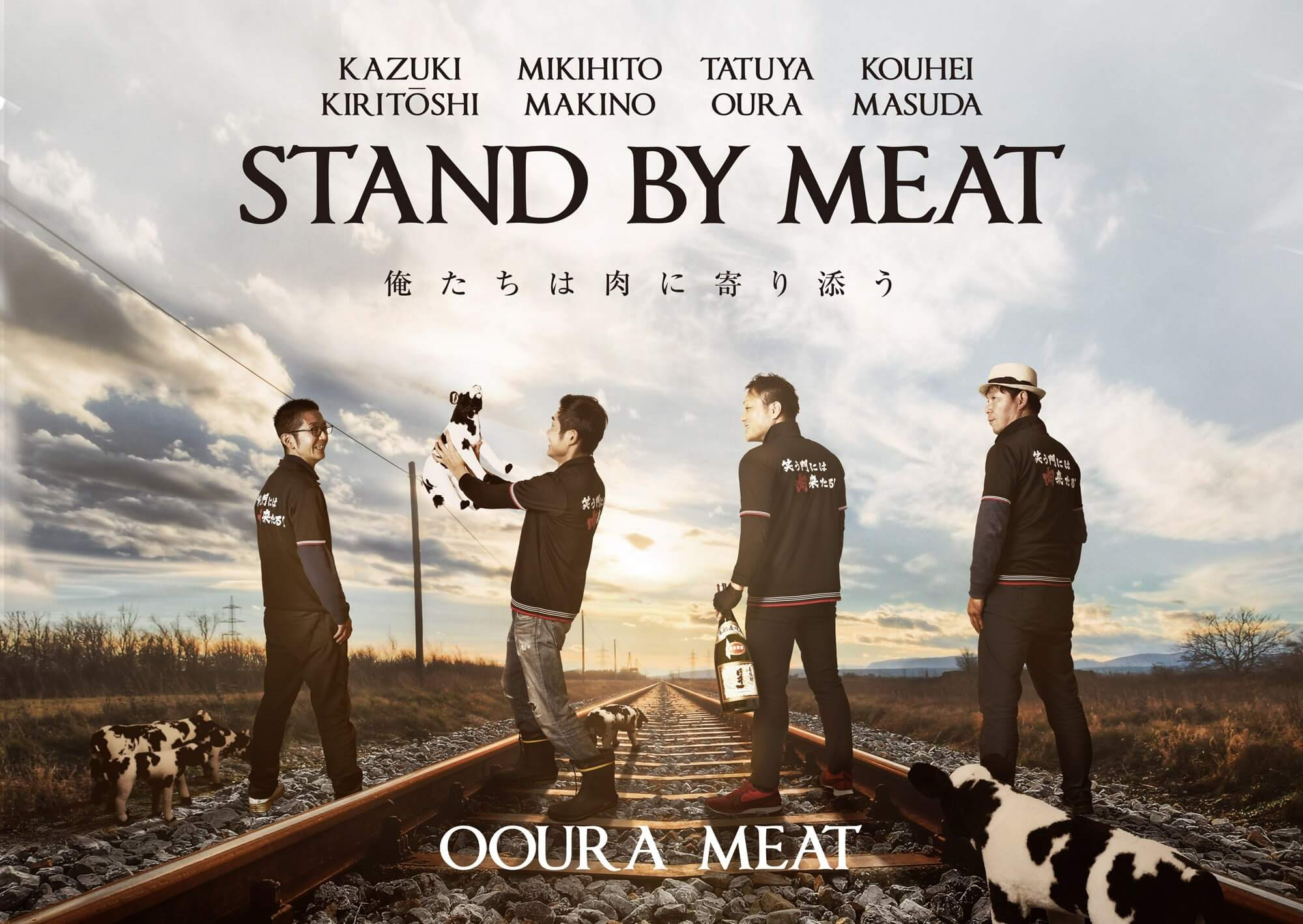 STAND BY MEAT