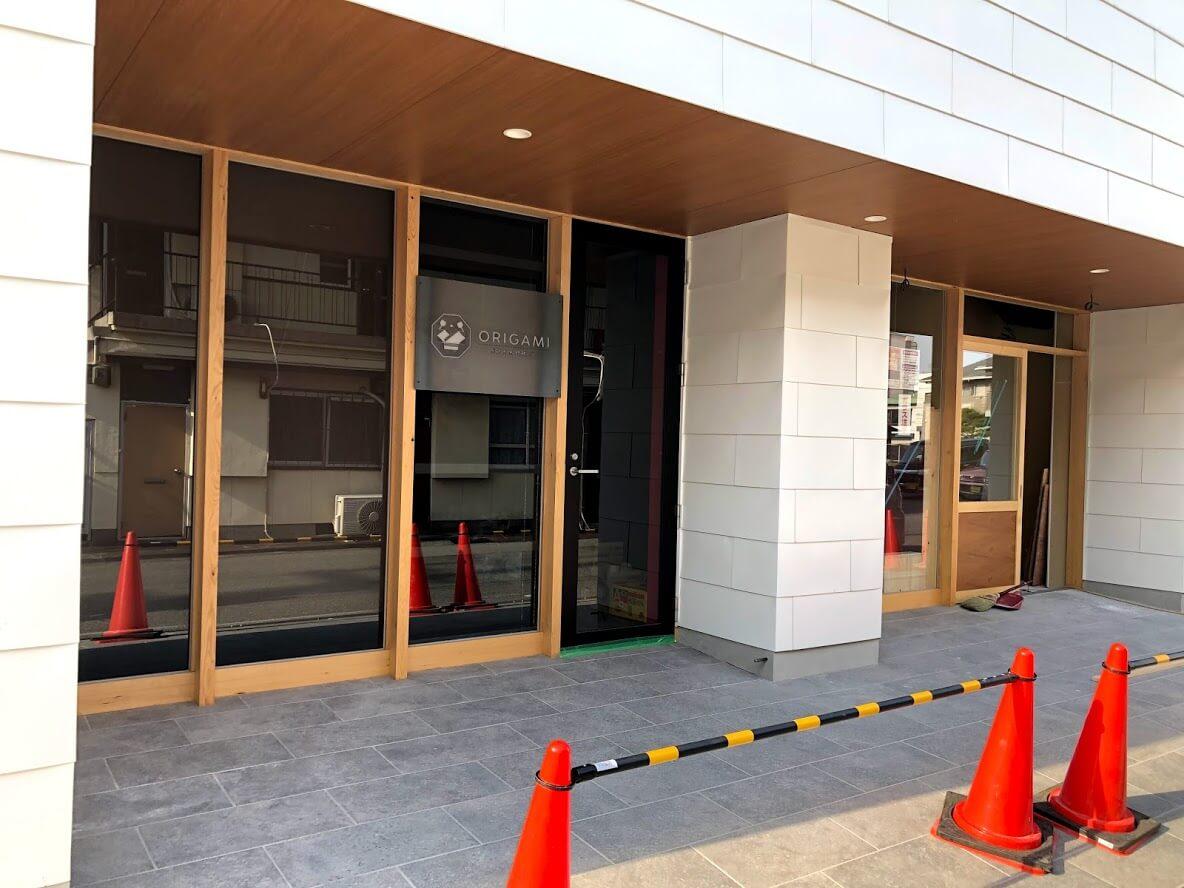 お好み焼・鉄板バルORIGAMIと焼肉ホルモン肉乃家東加古川店