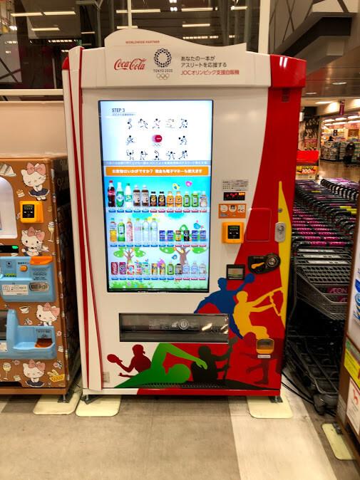 イオン加古川店のオリンピックコラボ自動販売機