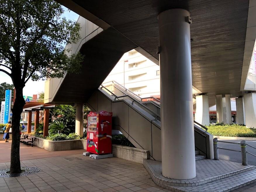 加古川市とコカコーラの提携で設置されている聖火リレーを告知する自動販売機