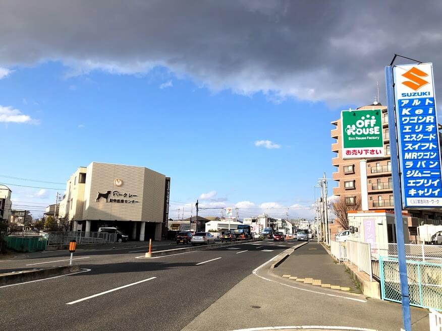 アグロワーク加古川店の前、バークレー動物医療センター