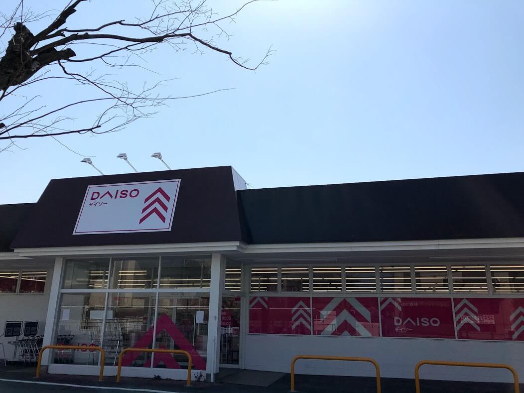 ダイソー加古川平岡店外観