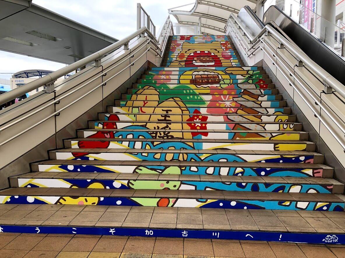 加古川駅南の階段アート