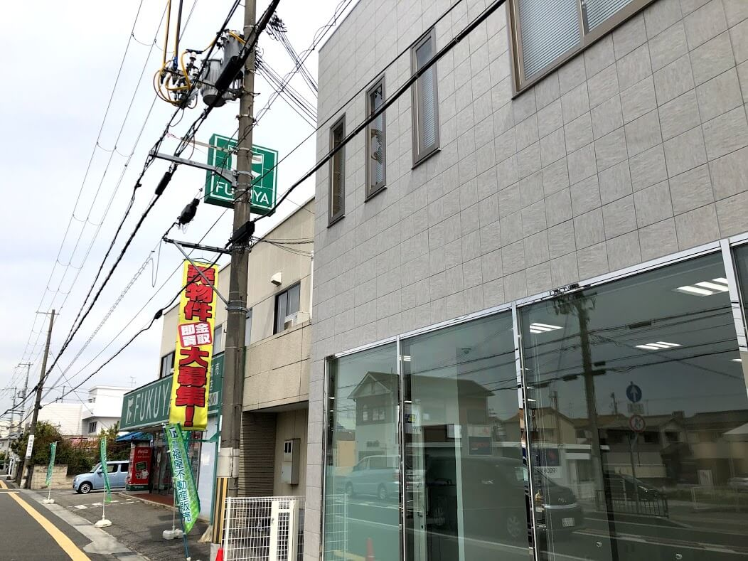 auショップ東加古川と福屋工務店