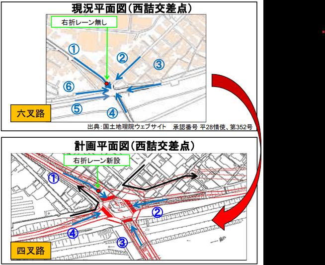 加古川橋西詰交差点の改良工事イメージ