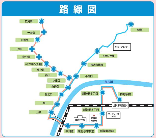 かこバスミニ平荘ルート路線図