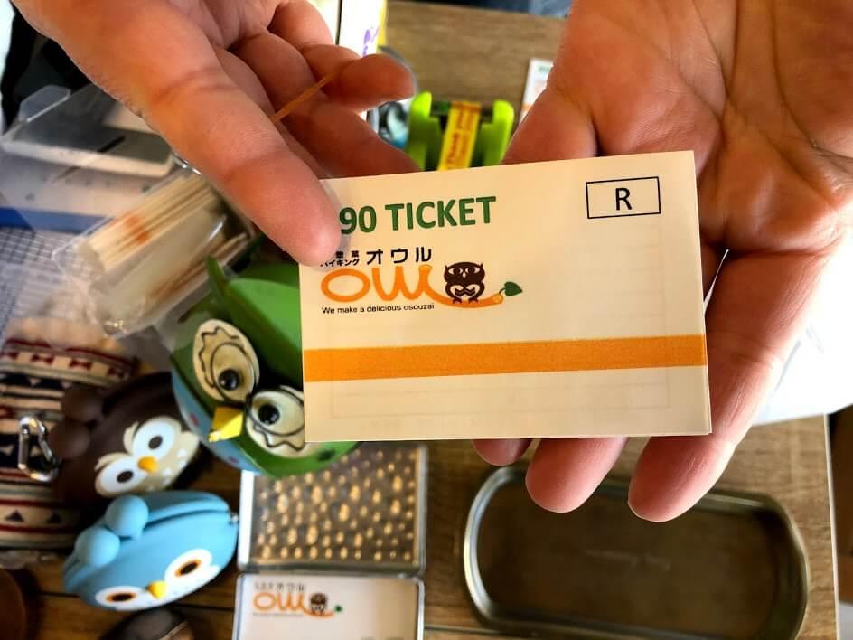 OWLのチケット