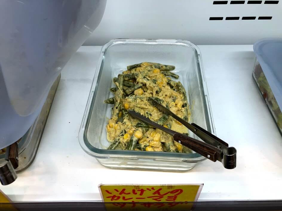 いんげんのカレーマヨツナのサラダ