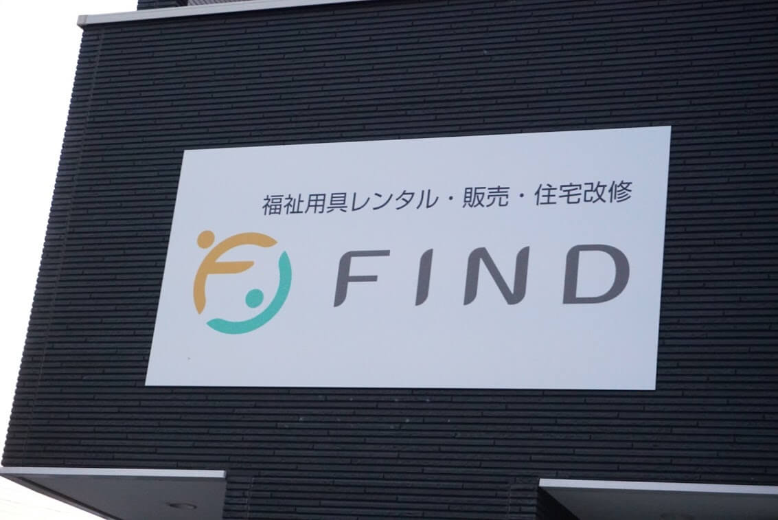 FIND看板