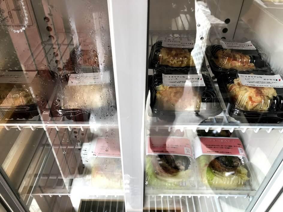 フォンタナ ベルデの冷蔵ケース