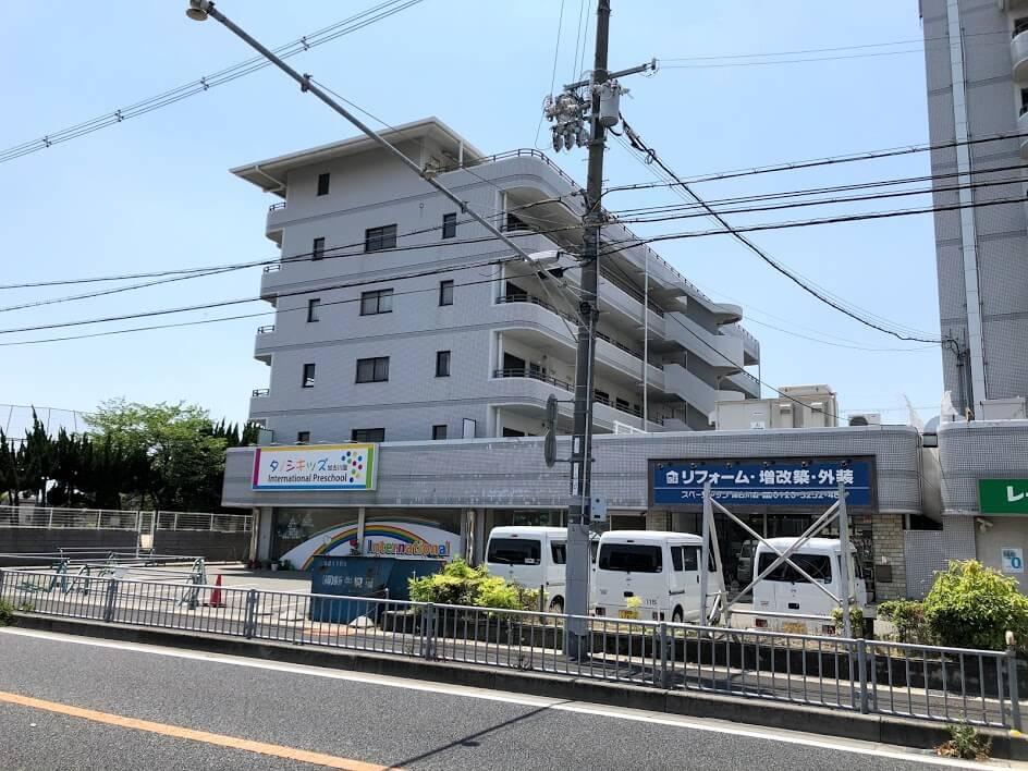 タノシキッズ加古川園とリフォームのスペースアップ加古川店