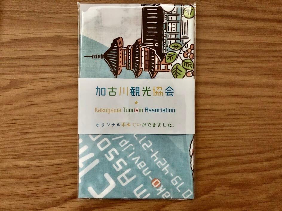 有田ようこさんイラストの加古川観光協会オリジナル手ぬぐい