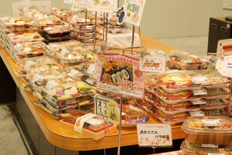 きちん。イオン加古川店のお弁当売り場