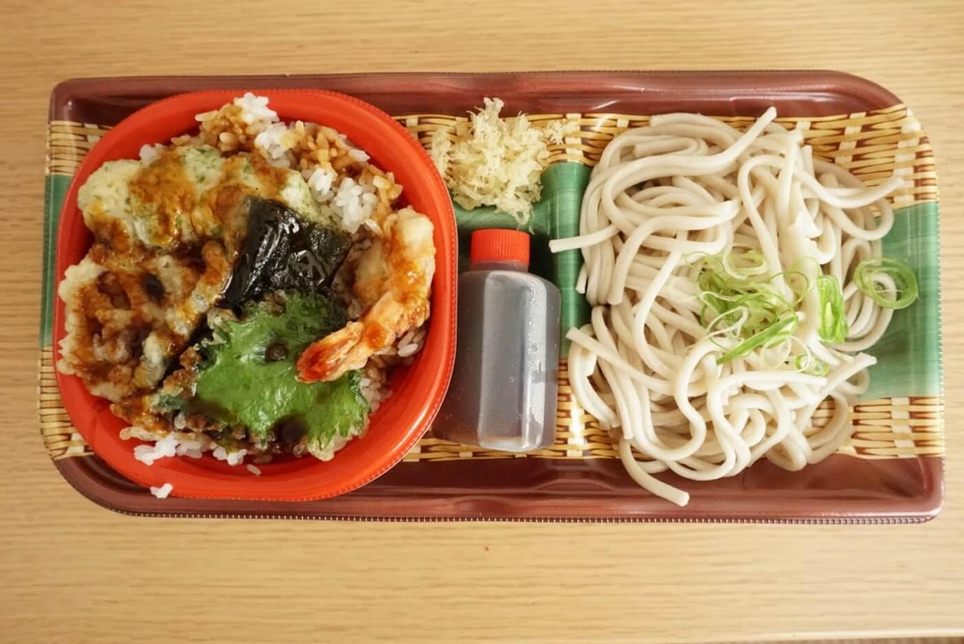 天丼&もちむぎ麺