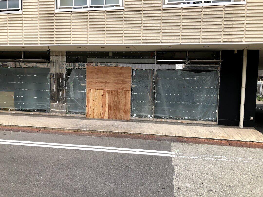 鳥貴族東加古川店の閉店跡