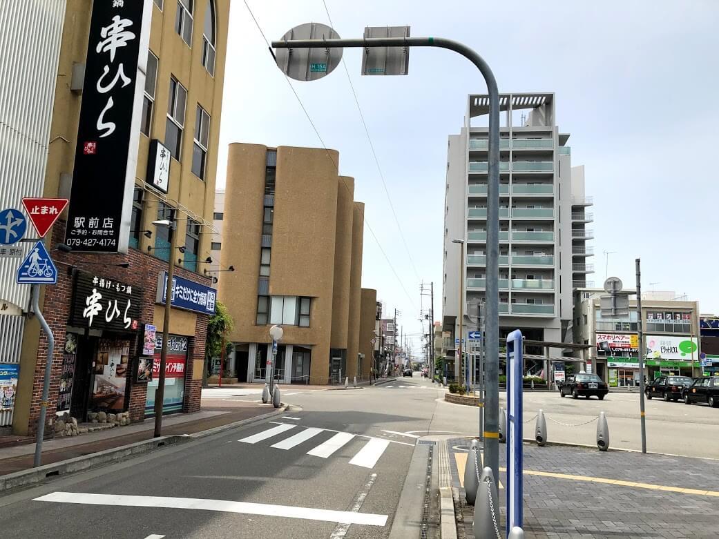加古川駅南すぐの交差点